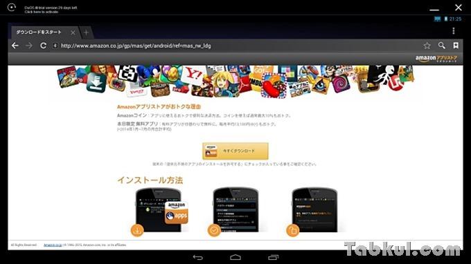 DuOS-AmazonAppStore-57