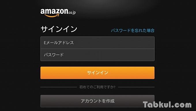 DuOS-AmazonAppStore-62