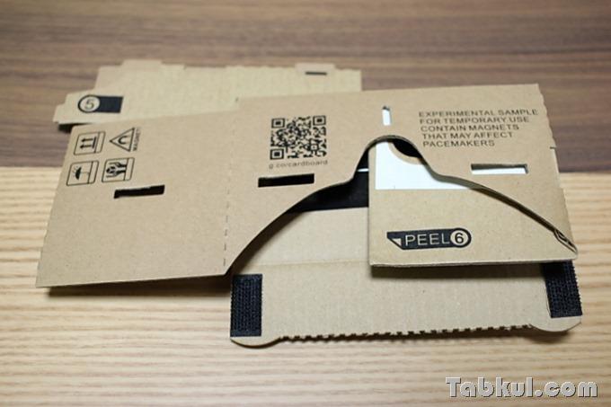 Google-Cardboard-IMG_1151