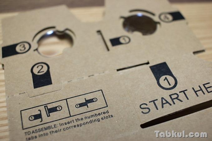 Google-Cardboard-IMG_1165