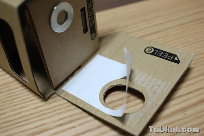 Google-Cardboard-IMG_1167