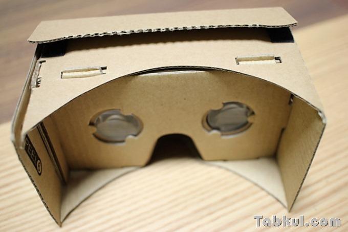 Google-Cardboard-IMG_1170