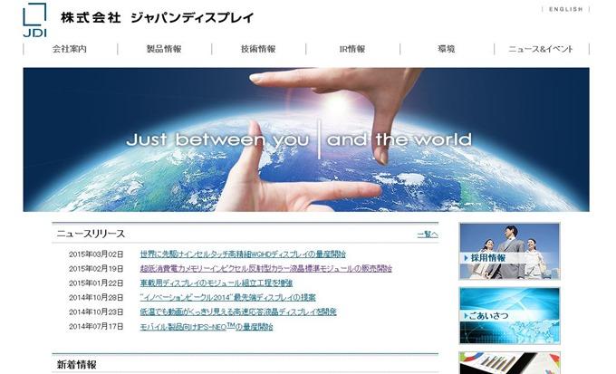 JDI-Web