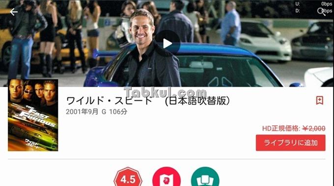 Screenshot_2015-03-06-09-53-10