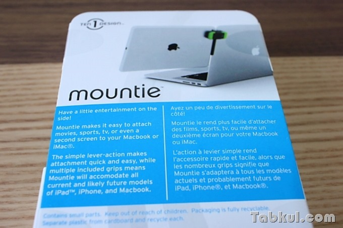 Ten-One-Design-Mountie-Tabkul.com-Review_1097