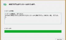 MS、エクスプローラーが応答しない不具合を改善する「KB3048778」アップデート公開