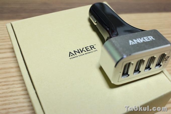 ANKER-4Port-USB-Car-Charger-01