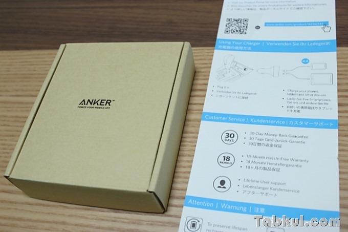 ANKER-4Port-USB-Car-Charger-05