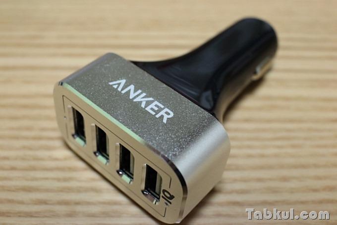 ANKER-4Port-USB-Car-Charger-07