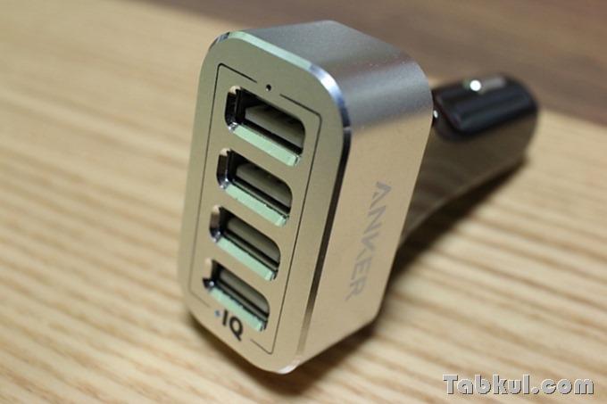 ANKER-4Port-USB-Car-Charger-09