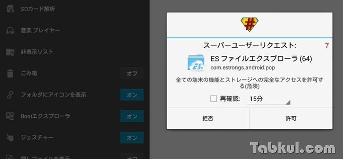 Android-keyboard-uninstall-02