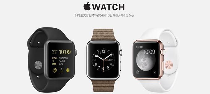 Apple-Watch-re.1