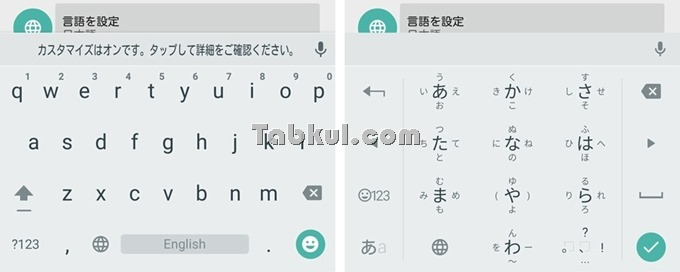Google-Handwriting-INPUT-Review-07