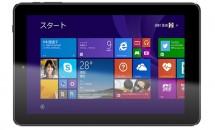 恵安、8.9型Windows『KEM-89B』発売を発表/スペック・価格