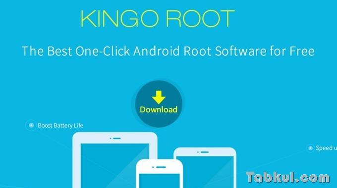 KINGO-Root