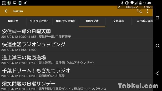 Screenshot_2015-04-12-11-40-51