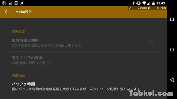 Screenshot_2015-04-12-11-43-44