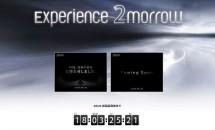 ASUS、4/20に新製品発表イベント開催/ZenFone 2リリースか