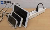 サンワサプライ、USB+スタンド付き電源タップ「TAP-B45/B46/B47」シリーズ発売