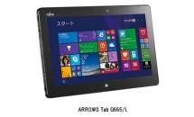 富士通、ワコム・Xi対応Core M/防水11.6型『ARROWS Tab Q665/L』発表/スペック・価格
