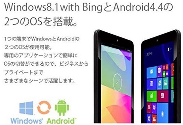 AWOS-0701.2