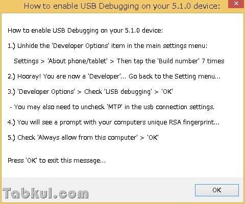 Nexus-Root-Toolkit-v2.0.5-install.03