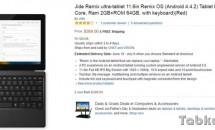 Surface風タブレット『JIDE Remix Ultra Tablet』が米アマゾンで発売