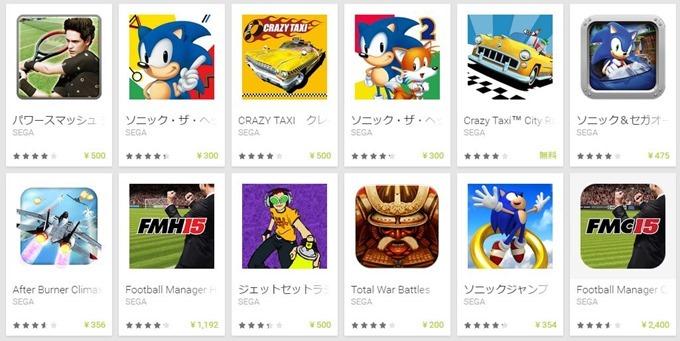 SEGA-Google-Play
