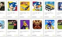 SEGA、一部のiOS/Android向けゲームタイトル提供終了を発表