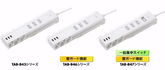 TAP-B45-B46-B47.1