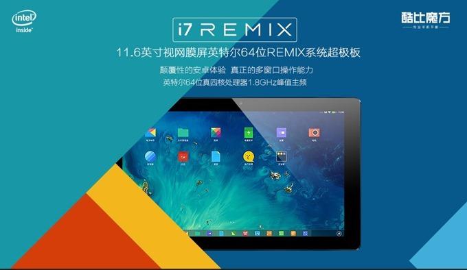 i7_REMIX