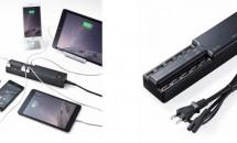 サンワサプライ、10台同時に充電できるUSB充電器を発表/価格と特徴
