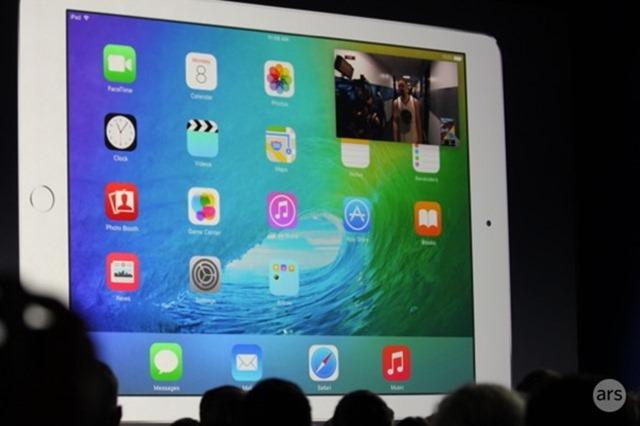 Apple-WWDC2015-10