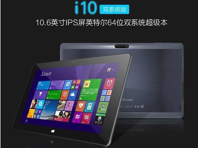 Cube-i10-dual-os-01