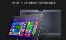 約1.4万円、フルサイズUSB/Windows+Android搭載10.6型『CUBE i10 双系統版』発表―スペック