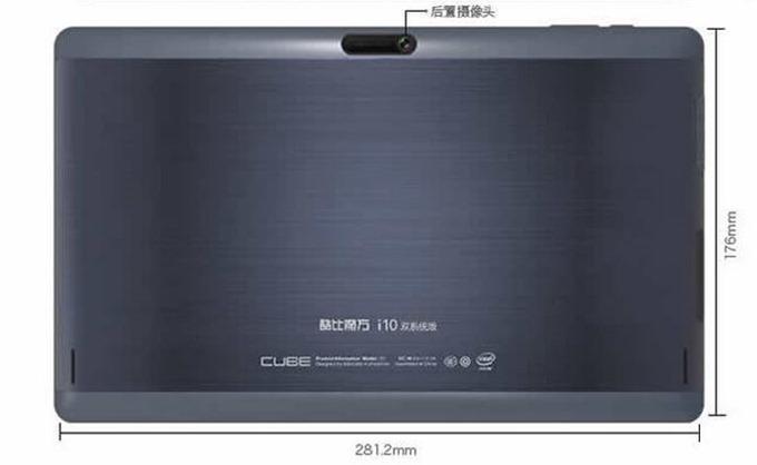 Cube-i10-dual-os-03