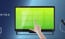 グリーンハウス、タッチペン付属21.5型タッチパネル液晶ディスプレイ『GH-LCT22B-BK』発表