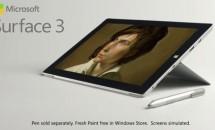 Microsoft、ペン+Fresh Paintを使った『Surface 3』のお絵かき動画を公開