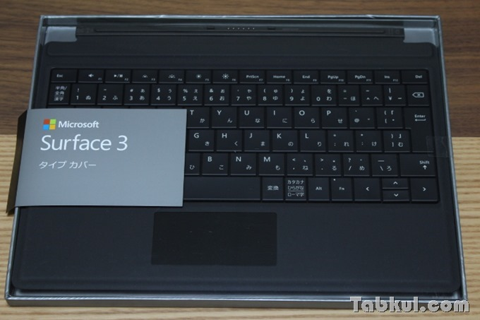 Surface3-TypeCover-Unboxing-Tabkul.com-Review_1560