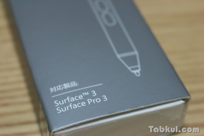 Surface3-TypeCover-Unboxing-Tabkul.com-Review_1624
