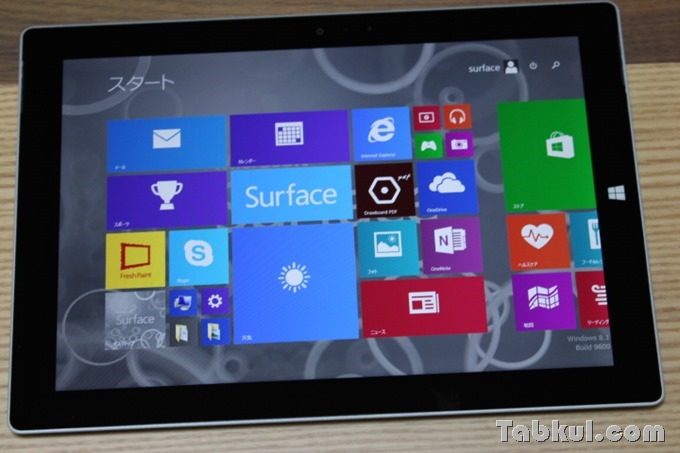 Surface3-Unboxing-Review-Tabkul.com_1527