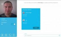 リアルタイム翻訳に対応した『Skype for Windows』、2015年夏リリース予定と発表
