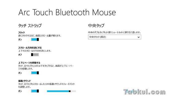 ARC-TOUCH-Mouse-Tabkul.com-Review_53