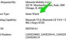 次期Moto 360か、Motorola製スマートウォッチがFCC通過(IHDT6UA1)