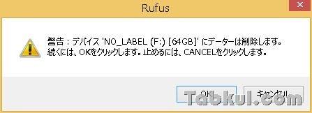 Rufus-03