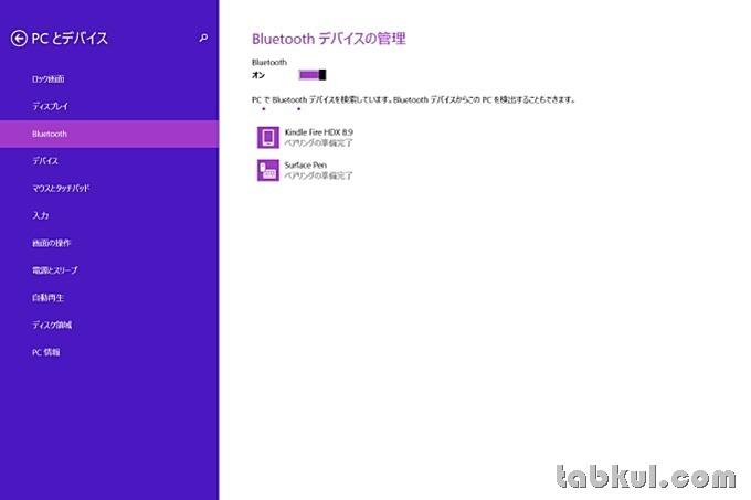 Surface-3-4G-LTE-Pen-Review-Tabkul.com-11
