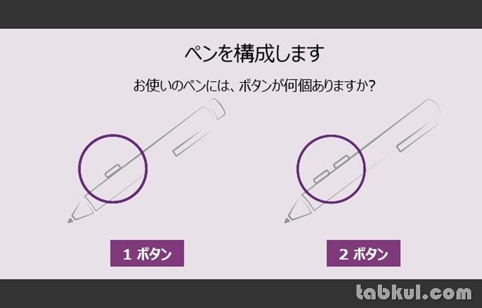 Surface-3-4G-LTE-Pen-Review-Tabkul.com-16
