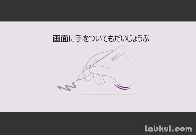 Surface-3-4G-LTE-Pen-Review-Tabkul.com-18
