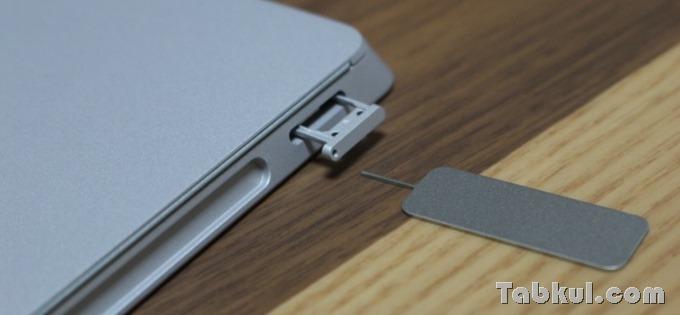 Surface-3-4G-LTE-Tabkul.com-Review-OCN-Mobile-One-1689