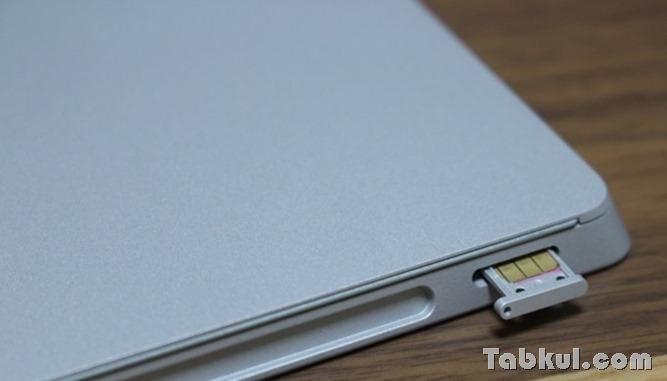 Surface-3-4G-LTE-Tabkul.com-Review-OCN-Mobile-One-1695